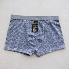Kelaisi bird new style men`s terylene plain Angle  9001 blue XXXL