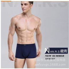 The new men`s underwear of zhifubao is the men`s u On the green pure color l