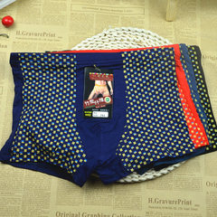 Men`s large size underwear middle waist flat Angle Mixed color outfit xl