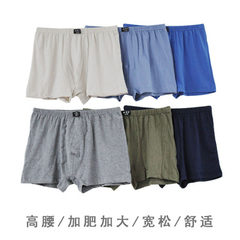 High waist and fat to increase men`s pure cotton b Brunet department XL [recommended weight: 90-120kg]