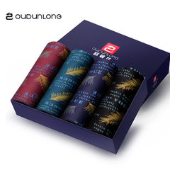 Manufacturer`s direct selling men`s underwear mout 3002 a feather l