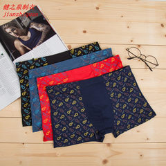 Hot - selling new - style men`s milk silk underwea 1 bag, 1 flower and multiple colors 2XL (90-105 kg)