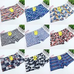 Men`s underwear summer ice silk underwear cool and Random mixed batch of 2 xl