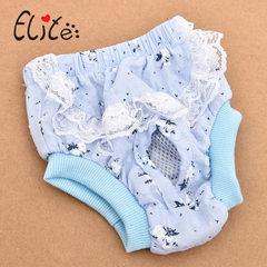 Dog physiognomy teddy back strap safety pants sani blue S: 20-23 cm