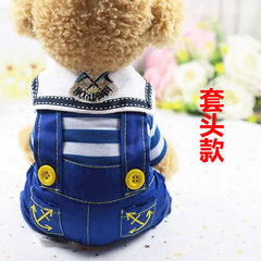 Four-legged clothes navy new spring and summer big Navy pants in blue XXL