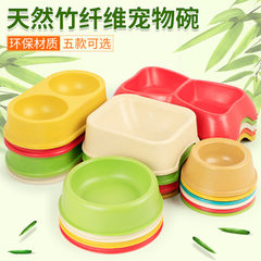 Leather and bamboo fiber pet bowl plant resin colo Round single bowl (small)