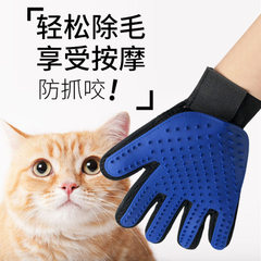 Pet hair removal gloves dog bath massage gloves te Single right hand blue (color box)