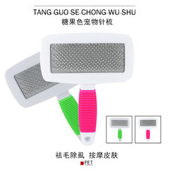 Hot style candy-colored dog comb anti-skid handle  [1 initial order for me]