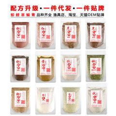 Wanju wang hekeng baiting carp carp carp grass bre Red crucian carp 200g (strong smell)