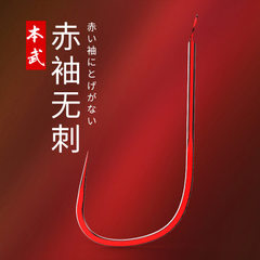 This military hook red sleeveless barbed hook bulk The single model must be sold at a multiple of 200 or 200, otherwise the goods will not be shipped