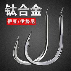 Titanium alloy isinian bean high strength has barb Titanium alloy isini 1