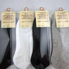 厂家直销涤棉男士运动袜纯色男士独立包装短袜鞋服礼品地摊袜子 全黑色 裸袜