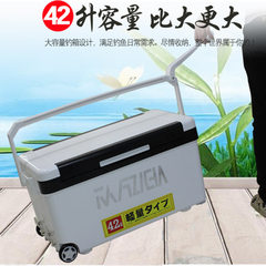 Kangzhen 2017 new 42L fishing box with four legs l 28L sport band lifting (blue edge)