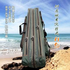 渔具包批发  防水帆布鱼竿包   海钓包   鱼竿包  厂家直销 两层70厘米长鱼竿包
