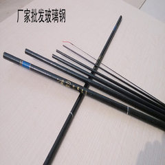 Factory direct fishing rod new - style fishing rod Black light 2.7
