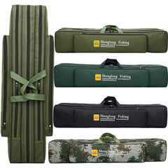 Wholesale fishing gear bag 1.25m 1.2m 80cm90cm dou camouflage