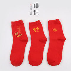 2018 new socks polyester and cotton socks ship soc red [144 stitches] (bare socks)