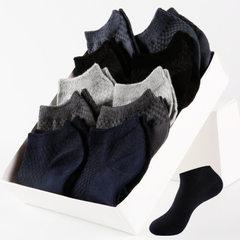 【10双装】竹纤维男士船袜夏季纯棉双针短袜男防臭运动休闲吸汗袜 竹纤维船袜混色10双装 均码