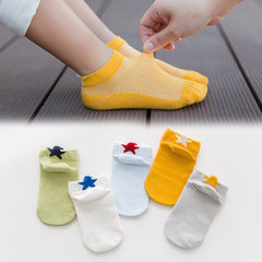 Manufacturer wholesale new children`s socks cotton 1 double pack Small yards