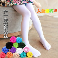 Spring and summer style children pantyhose velvet  white Height: 60-90cm open tights