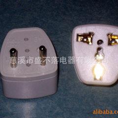 【厂家直销】专业生产中东式转换器 旅游通用转换器 质优价廉 黑,白