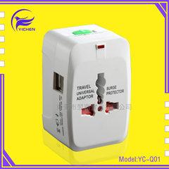 万能旅行转换器 多功能转换插头 双USB转换插头 全球通用转换插头 白色(白盒包装)