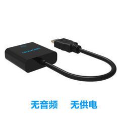 威迅 满减包邮hdmi转vga转换器带音频高清转接线投影仪视频转接头 黑色(无音频无供电) 0.25米