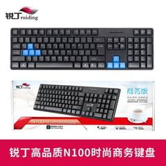 Ruiding N100 keyboard USB cable mouse keyboard fac N100 wired keyboard