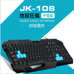 Q9USB ultra-thin waterproof laptop keyboard USB of PS2 interface