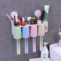 【无痕】小麦秸秆洗漱套装 四口之家牙刷架漱口杯 壁挂洗漱收纳盒 二口之家(不带牙膏架)