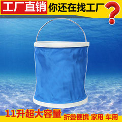 Car bucket retractable folding bucket car 11-funct 11 liters