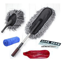 Car retractable large brush duster car duster car  Big brush + small brush + storage bag