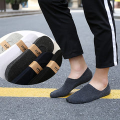 Baida plain invisible socks men spring and summer  Pure - conventional All code