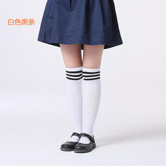 Children`s three bars stockings students perform f White black bars 28 cm (1-3 years old)