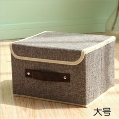 New style books and sundries collection box can be gray Large size: 38 * 25 * 25 cm