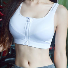 Professional sports zipper bra with no steel ring  white s