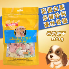 Dog food manufacturer 2.5kg20kg 5kg teddy golden h 20 kg (40 kg)