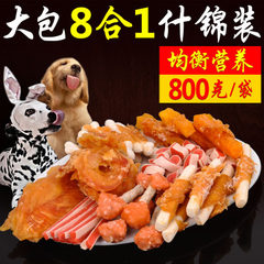 Chicken sushi 800g dog snack/pet sushi/chicken wra Chicken flavor