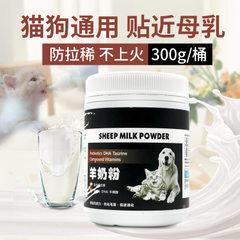 Yaton natural milk cake dog food 20KG labrador pup Beef flavor