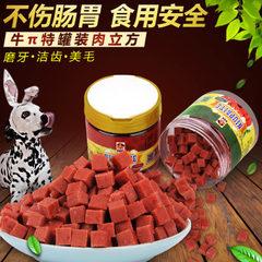 Beef grain dog snacks beef stock cube 200g teddy p 200 g beef