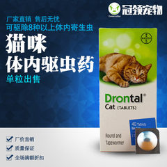 Canned beef granule meat cube dog snack ration mea See picture description