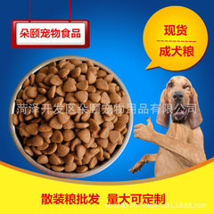 Spot adult dog bulk dog food beef flavor natural p Beef flavor