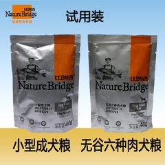 Biruiji dog food small adult dog food grain no gra Miniature adult dog food