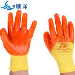 工厂直销 创信P318 PVC浸胶耐磨耐油手套 涂胶手套 劳保手套 创信P318 号 600双/件