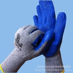 Wholesale anti-skid and wear-resistant semi-line r Please take multiples of 12