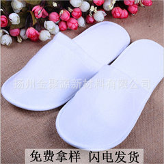 Disposable slippers can be customized for hotel su Three hundred pairs of coral-wool bags