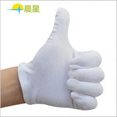 厂家直销纯棉 礼仪 作业手套汗布手套 纯棉盘玩佛珠专用白手套 纯棉100% 9