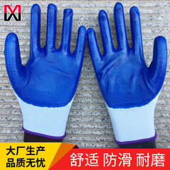 Ding qing gloves rubber immersion labor protection Please take multiples of 12 pairs/package