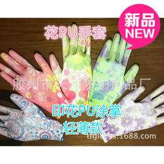 Factory thin nylon printed PU gloves colored hand  Pu painted 12 pairs of 1 color per package