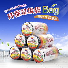 Manufacturer wholesales the garbage bag thickens t 55 cm * 60 cm * 30